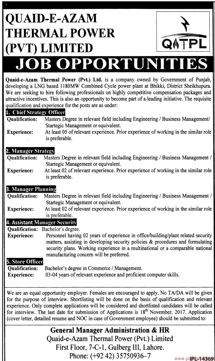Quaid-e-Azam Thermal Power Private Limited Jobs 2017
