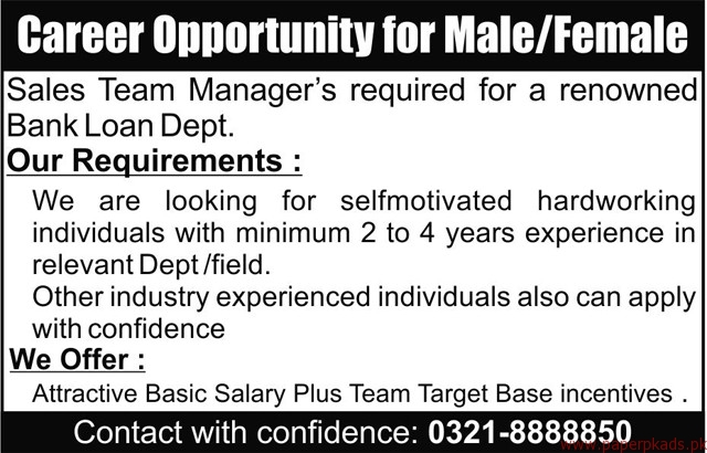 Sales Team Managers Required