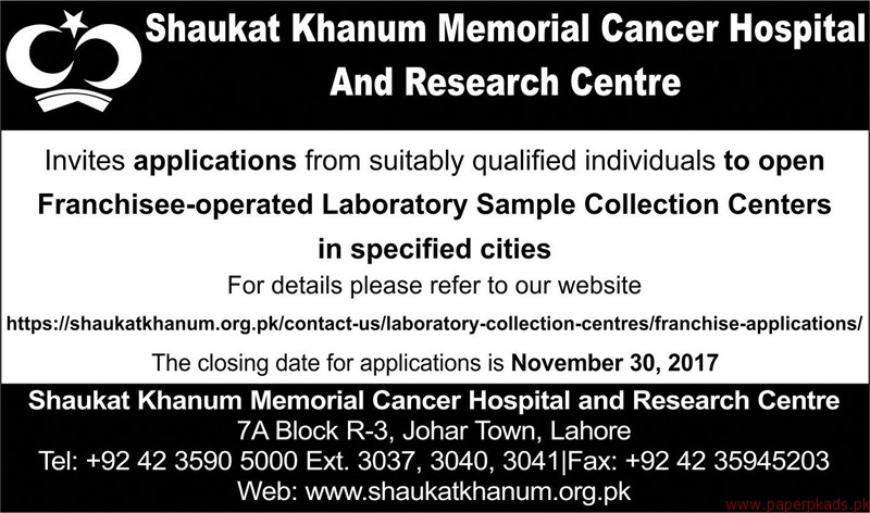Shaukat Khanum Memorial Cancer Hospital and Research Centre Jobs 2017