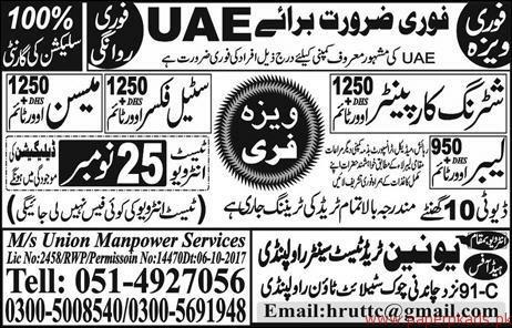 Shuttring Carpainters Steel Fixers Mason Labours Jobs in UAE