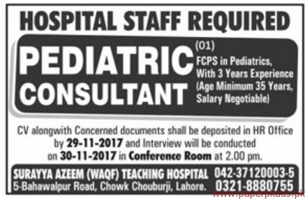Surayya Azeem Waqf Teaching Hospital Jobs 2017