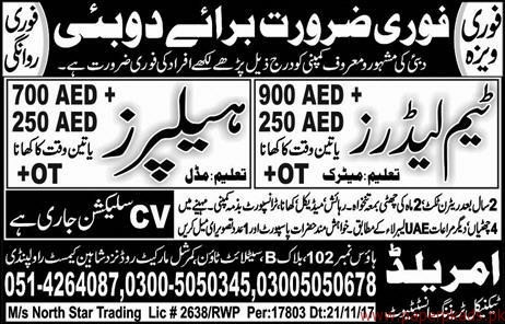 Taxi Drivers Required for Dubai