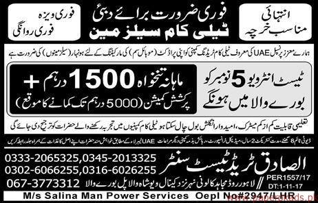 Telecom Sales Man Jobs in Dubai