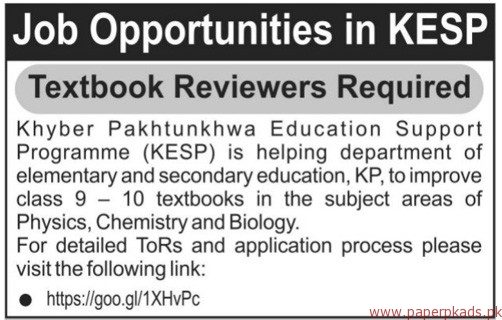 Textbook Reviewers Required