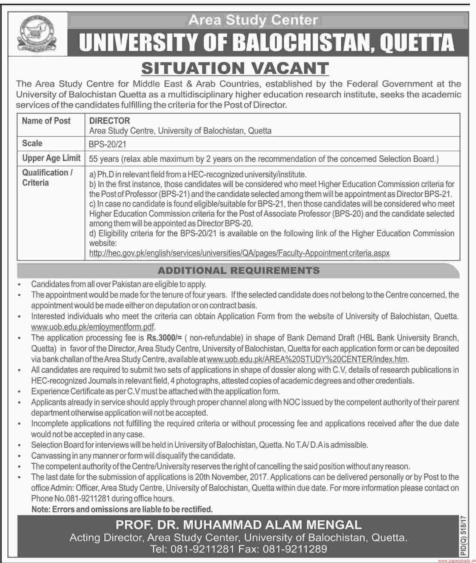 University of Balochistan Area Study Centre Jobs 2017