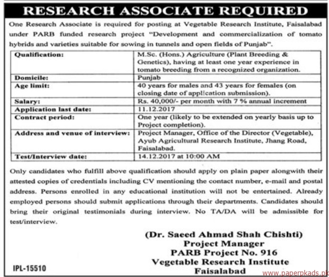 Vegetable Research Institute Jobs 2017