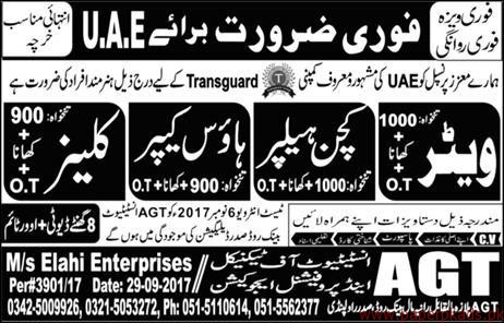 Waiters Cleaners House Keeper and Kitchen Helpers Jobs in UAE