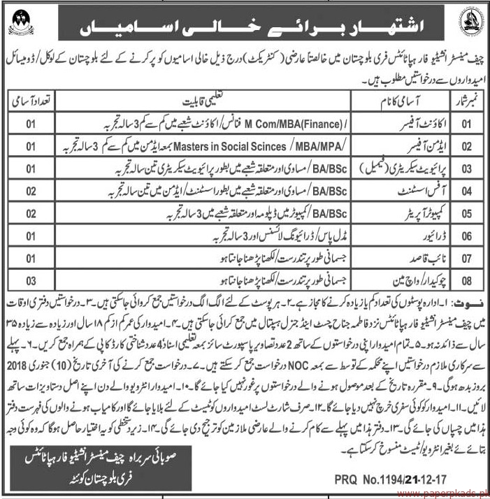 Accounts Officers Admin Officers Private Secretary Computer Operators and Other Jobs