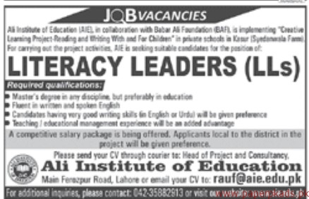 Ali Institute of Education Jobs 2017