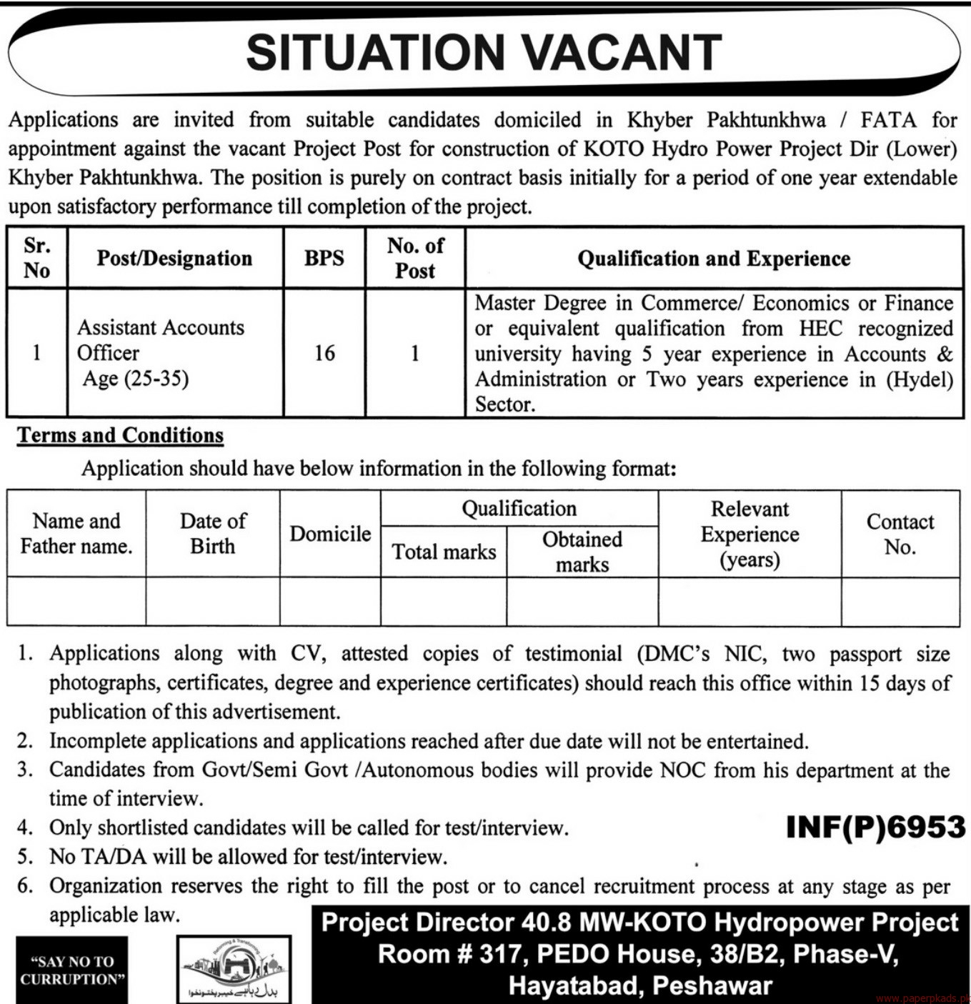 Assistant Accounts Officers Required