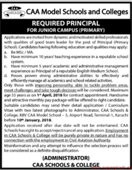 CAA Model Schools and Colleges Jobs 2017