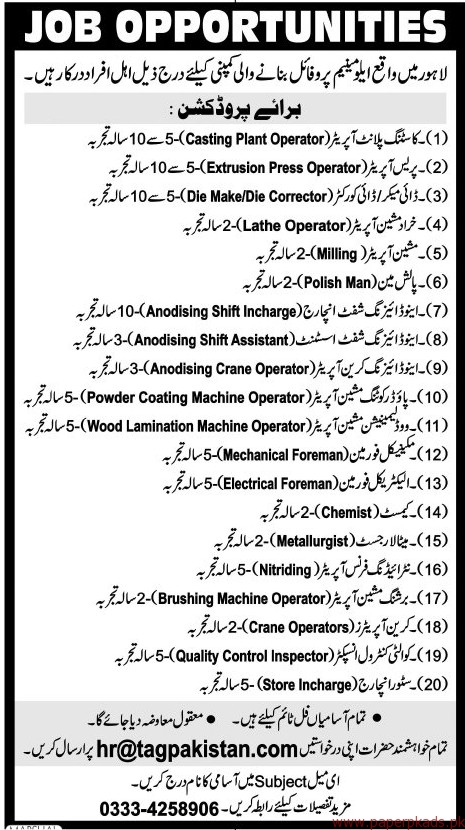Casting Plant Operator Machine Operators and Other Jobs 2017