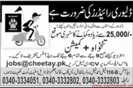 Delivery Riders Required