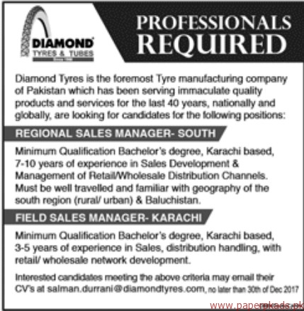 Diamond Tyres Jobs 2017