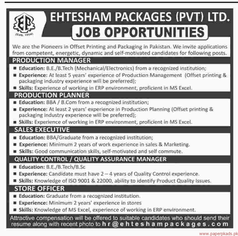 Ehtesham Packages Private Limited Jobs 2017