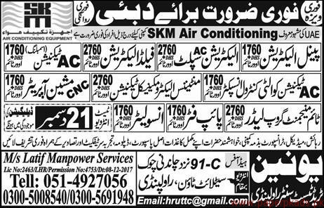 Electricians AC Technicians Insulators Pipe fitters Jobs in Dubai