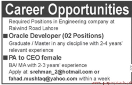 Engineering Company Jobs 2017