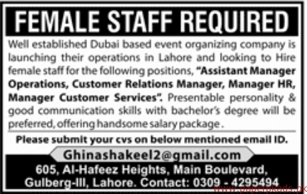 Event Organization Company Jobs 2017