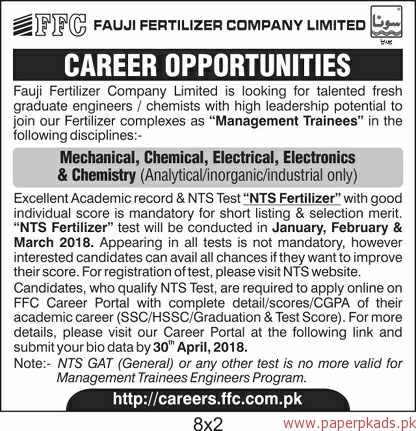 FFC Fauji Fertilizer Company Limited Jobs 2017