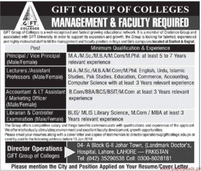 Gift Group of colleges Jobs 2017
