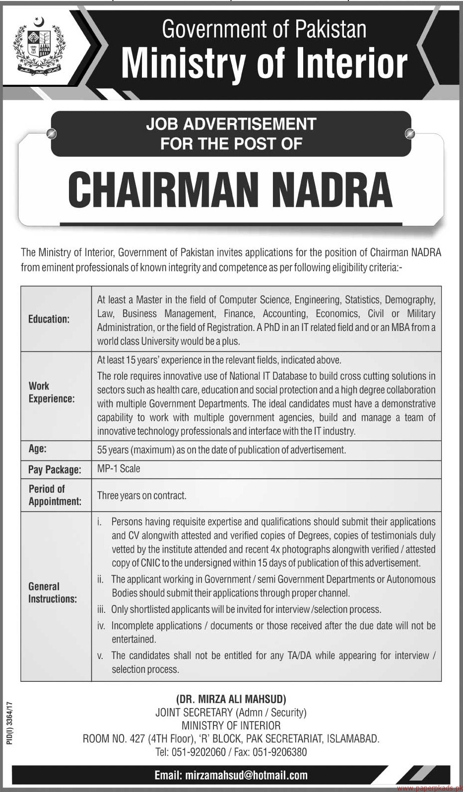 Government of Pakistan - Ministry of Interior Jobs 2017