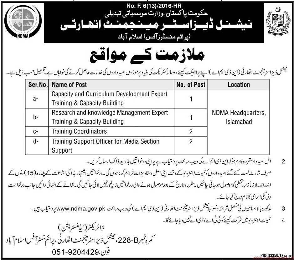 Government of Pakistan - National Disaster Management Authority Jobs 2017
