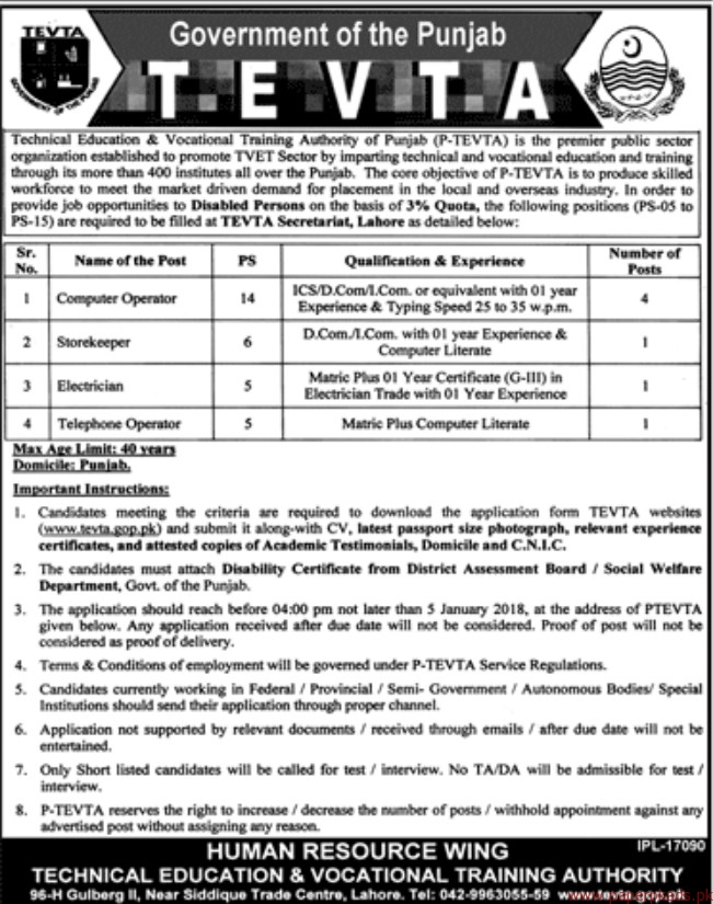 Government of the Punjab - TEVTA Jobs 2017
