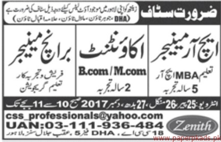HR Managers Accountant and Branch Managers Jobs 2017