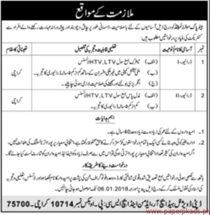 Hino Pak Motors Limited Jobs 2017