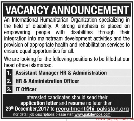 International Humanitarian Organization Jobs 2017
