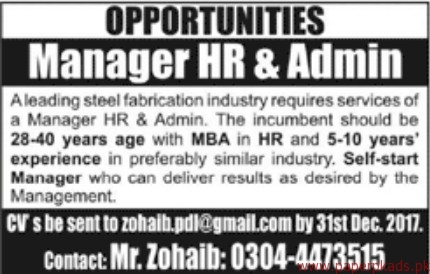 Leading Steel Fabrication Industry Jobs 2017