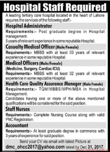 Leading Tertiary Care Hospital Jobs 2017