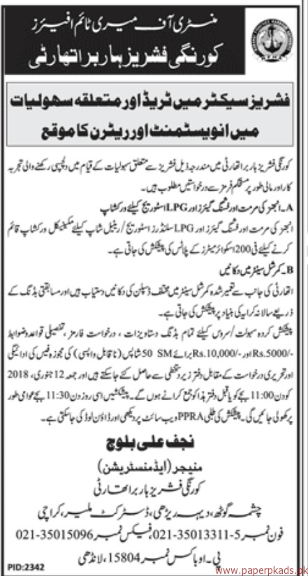 Ministry of Merry Time Affairs Jobs 2017