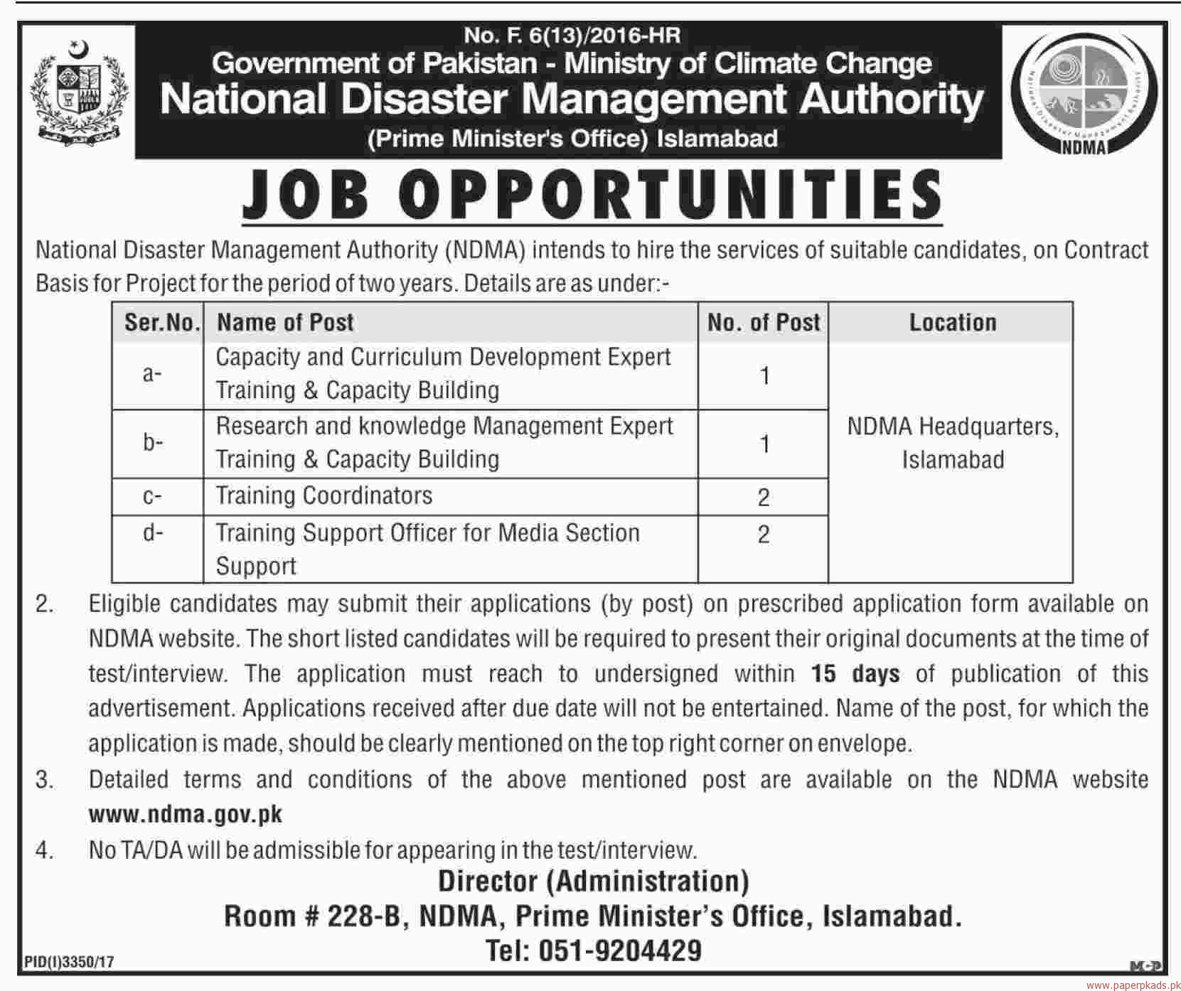 National Disaster Management Authority Jobs 2017