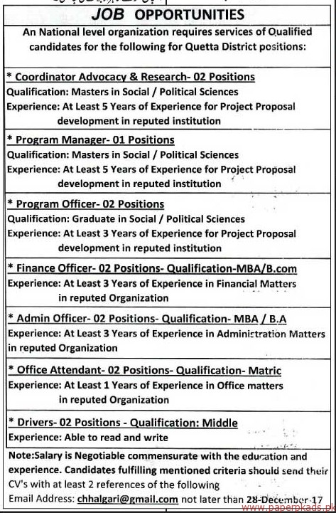 National Organization Jobs 2017