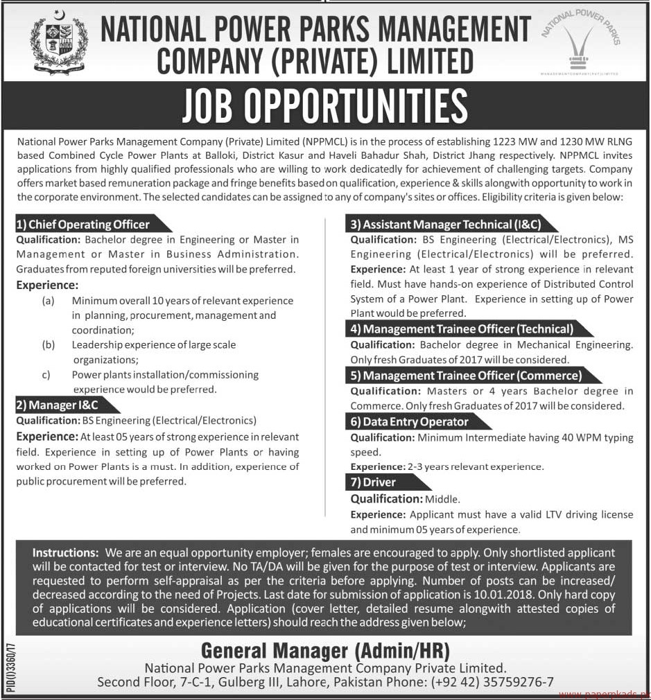 National Power Parks Management Company Private Limited Jobs 2017
