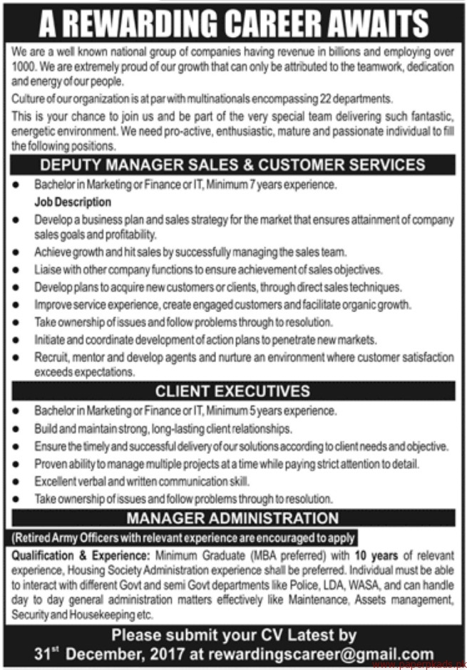National group of Companies Jobs 2017