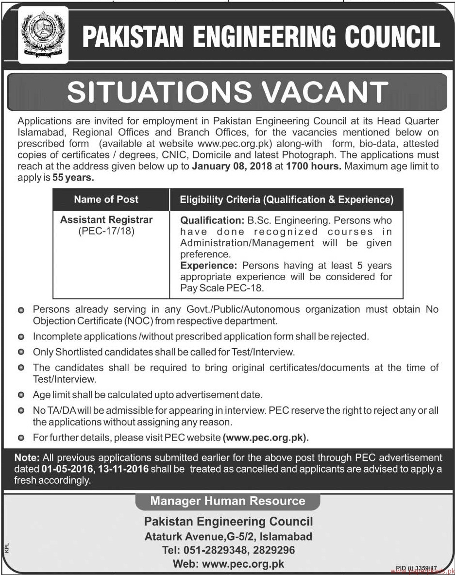 Pakistan Engineering Council Jobs 2017
