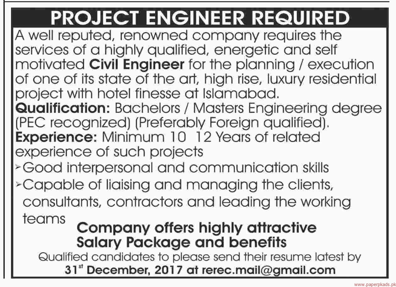 Project Engineers Required