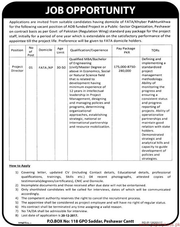 Public Sector Organization Peshawar Jobs 2017
