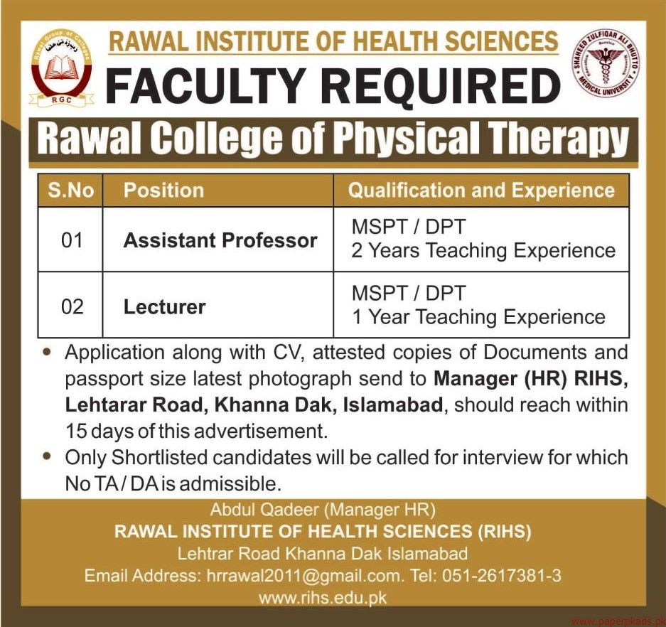 Rawal Institute of Health Sciences Jobs 2017