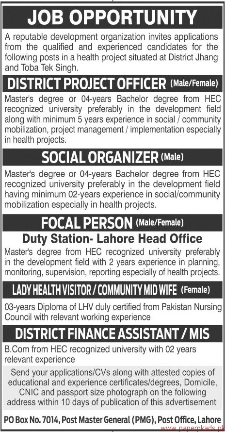 Reputable Development Organization Jobs 2017