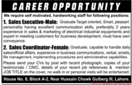 Sales Executives and Sales Coordinator Required