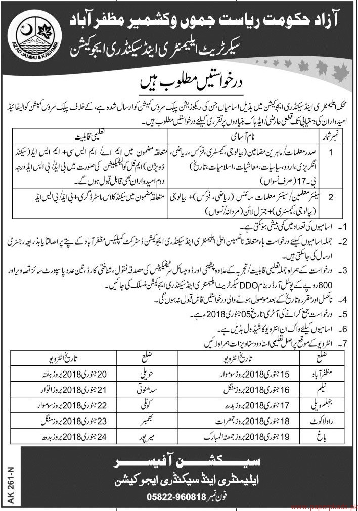 Secretariat Elementary & Secondary Education Department Jobs 2017