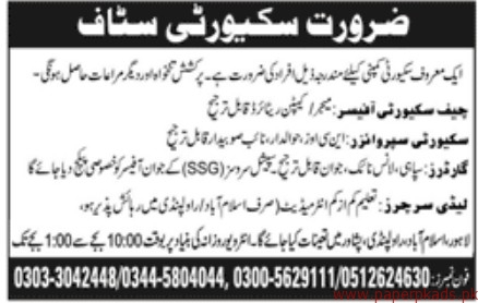 Security company Staff Required