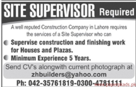 Site Supervisors Required