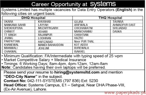 Systems Limited Jobs 2017