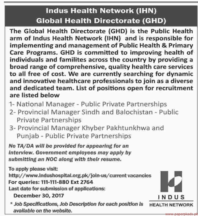 The Global Health Directorate Jobs 2017