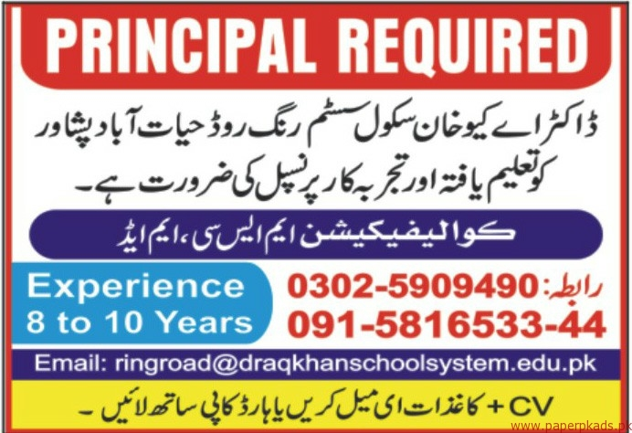 AQ Khan School System Jobs 2018