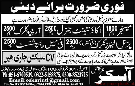 Accountant Receptinist and Clerks Jobs in Dubai
